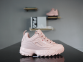 Кроссовки Fila Disruptor II All Rose 0