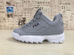 Кроссовки Fila Disruptor II Grey 0