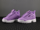 Кроссовки Fila Disruptor II Purple 1