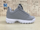 Кроссовки Fila Disruptor II Grey 2